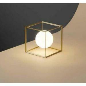 Perenz Lampada Da Tavolo Oro Cube 1xg9 Max 28w 6691or