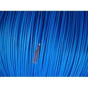 cavi al metro cordina unipolare sezione 1,5mm  blu n07v-k 1x1,5bl