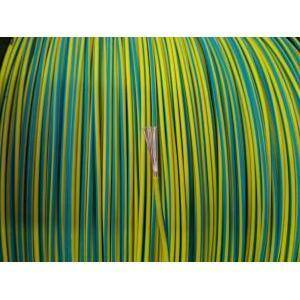 cavi al metro cordina unipolare sezione 1,5mm giallo/verde n07v-k 1x1,5gv