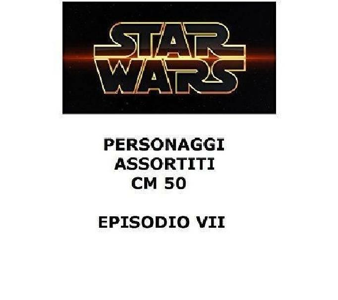 giochi preziosi giochi preziosi sw episodio 7 pers 50 cm ass 2 star wars - personaggio snowtrooper primo ordine 50 cm