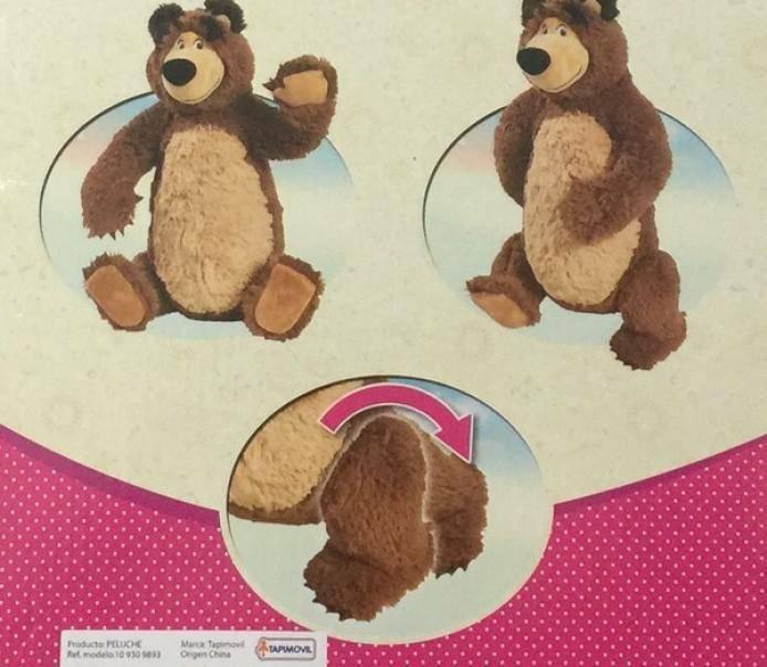 simba simba masha orso peluche con gambe mobili