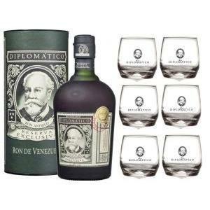 diplomatico diplomatico ron reserva exclusiva 70 cl in astuccio con 6 bicchieri logo bianco