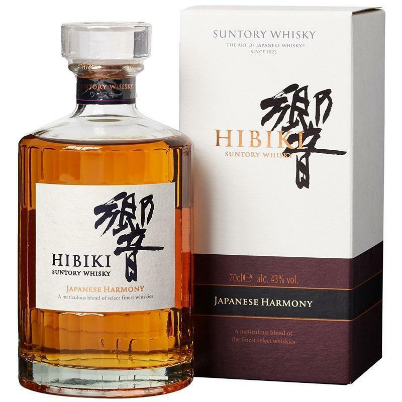 hibiki hibiki suntory whisky japanese harmony 70 cl in astuccio