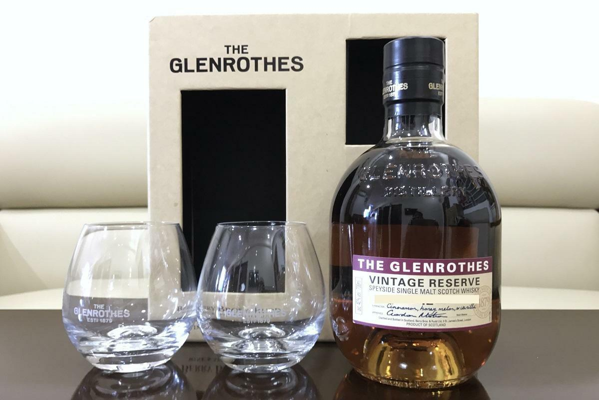 the glenrothes the glenrothes vintage reserve single malt scotch whisky 70 cl glass pack
