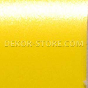 nastro splendene giallo cedro 48 mm x 100 mt -