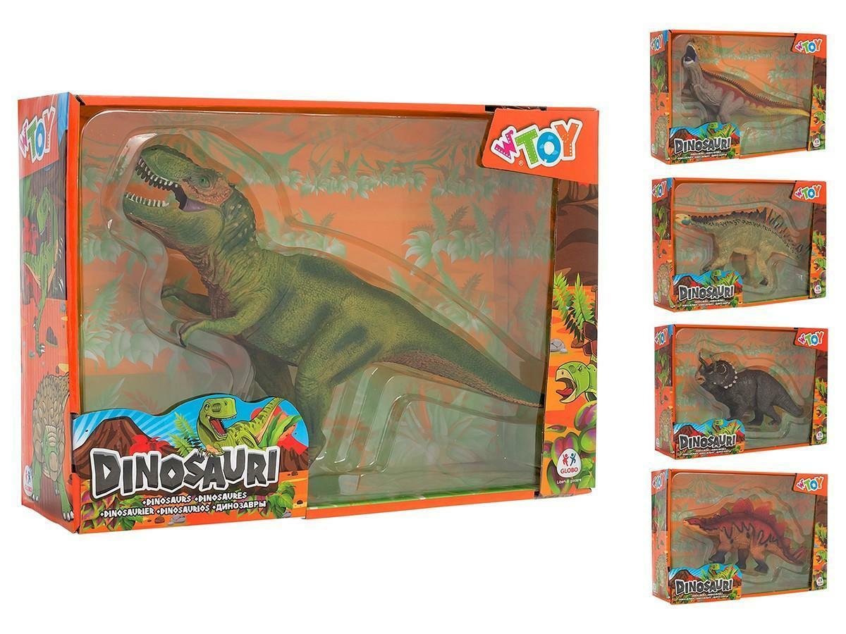 globo globo dinosauro cm 25