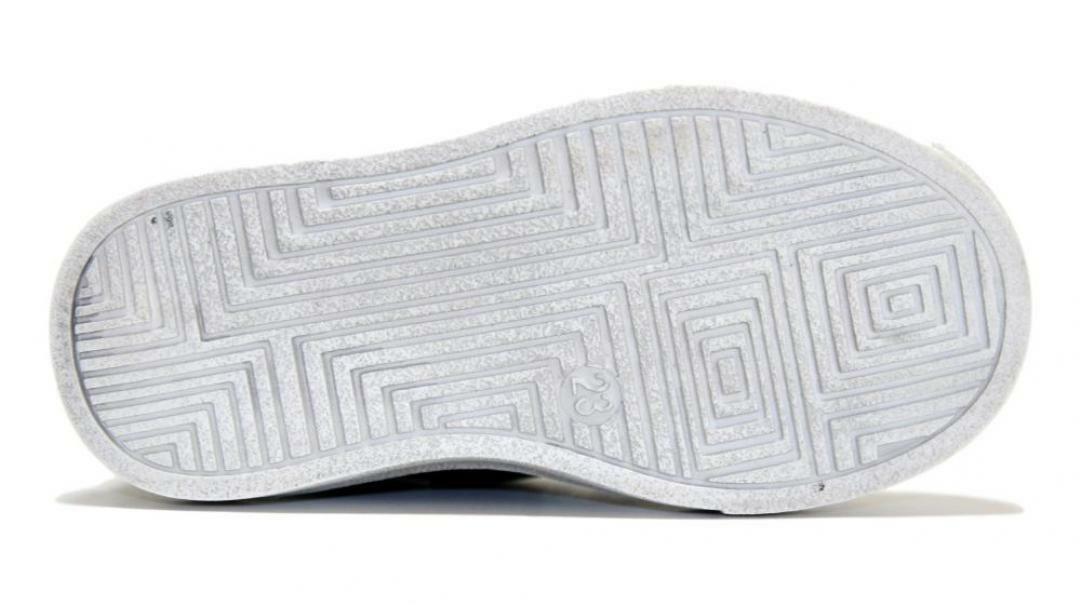 chicco chicco sneakers bambino 62373 grigio